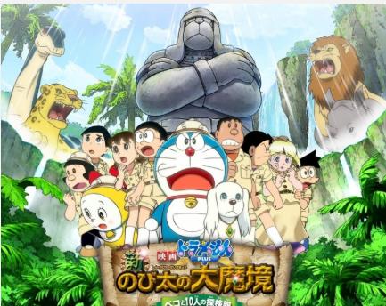 Nobita và chuyến thám hiểm vùng đất mới