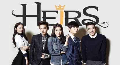 The Heirs (2012)