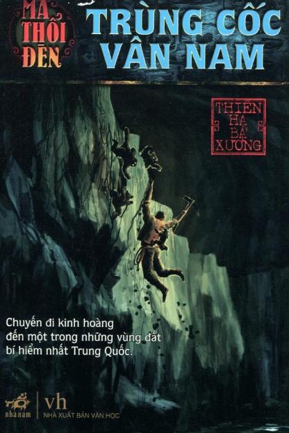Ma thổi đèn - Thiên Hạ Bá Xướng
