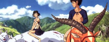 Công chúa Mononoke (1997)