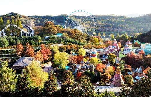 Everland Themepark South Korea
